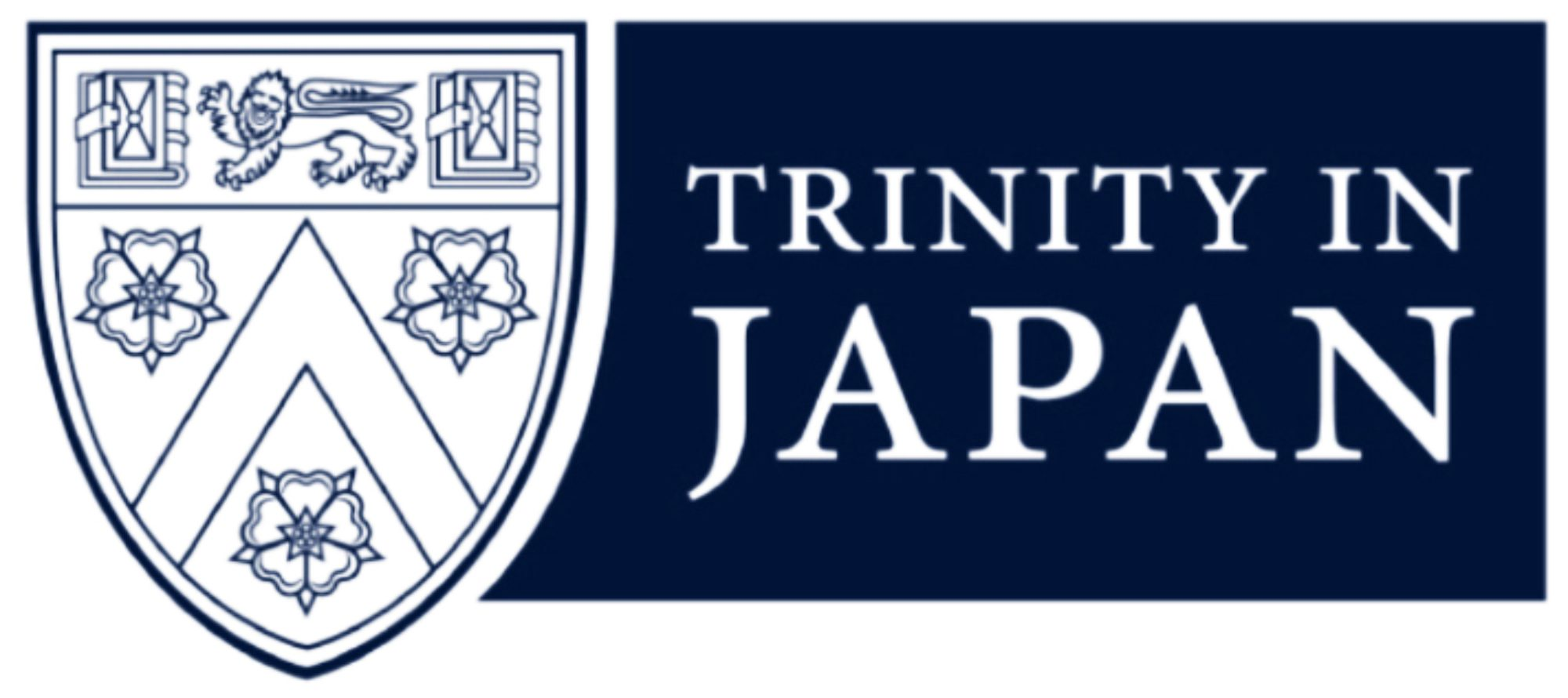 トリニティ・イン・ジャパン・ソサエティの設立ミーティング