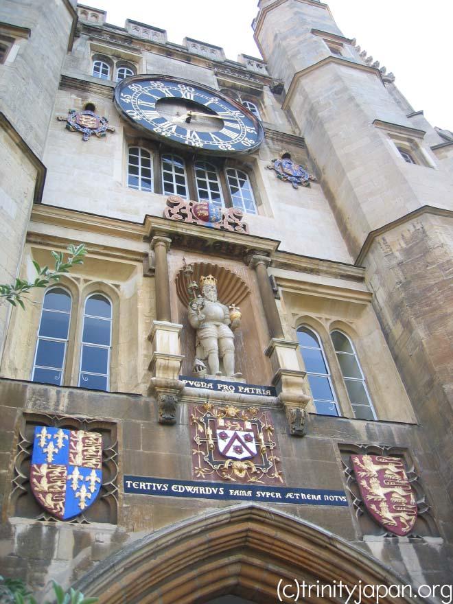 トリニティ・カレッジ、ケンブリッジ大学