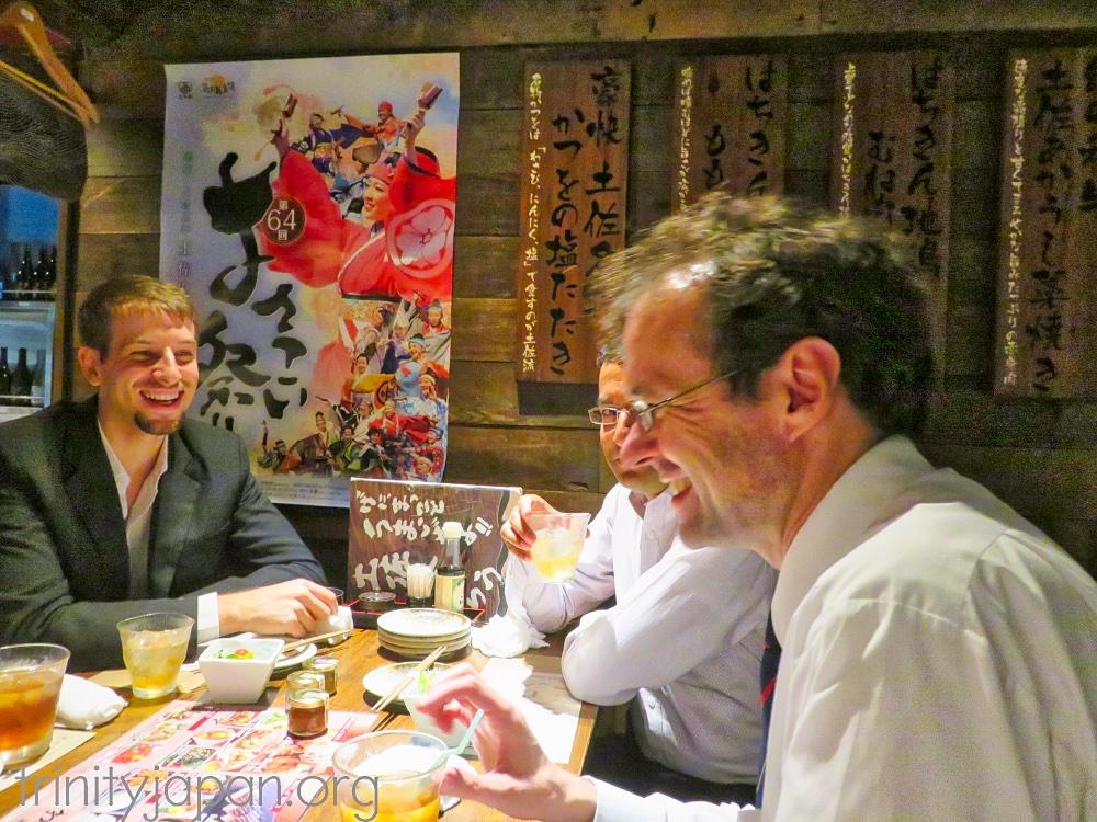 トリニティー・イン・ジャパンの特別イベントは2017年9月8日