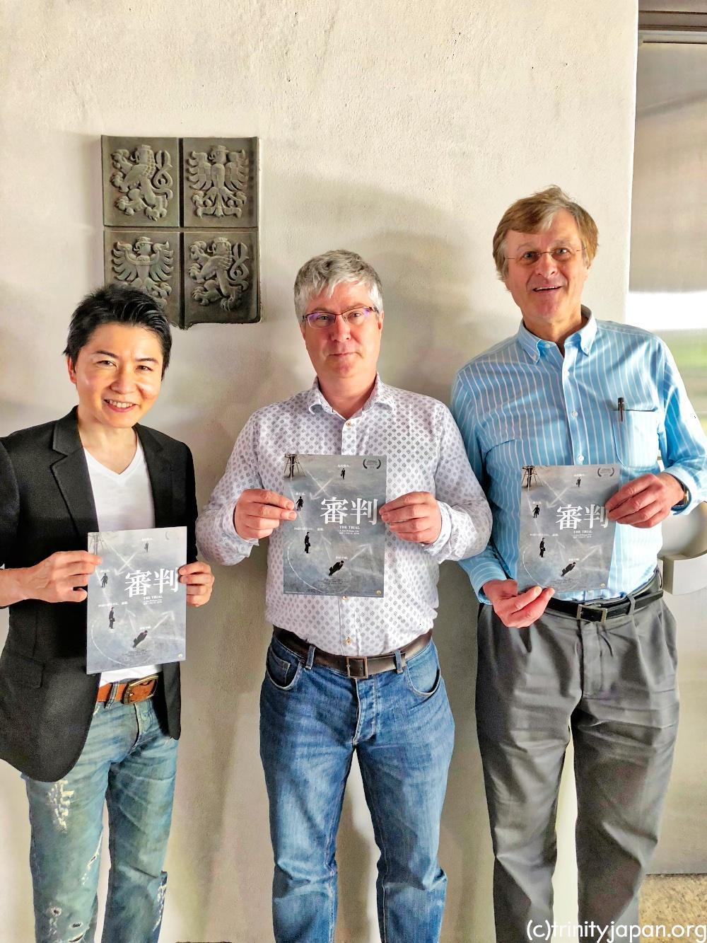 ジョン・ウィリアムズの映画「審判」のプリービュー2018年4月26日。フランツ・カフカの小説「審判」は現代の日本へ。