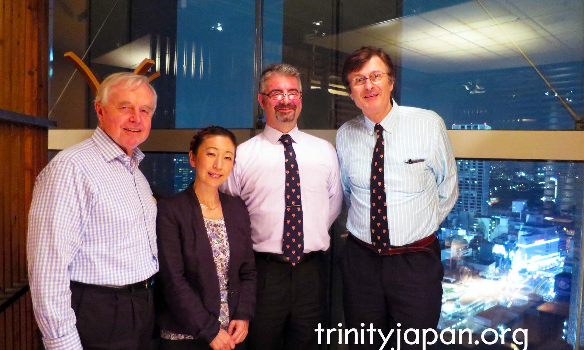 トリニティ・イン・ジャパン・ソサエティの第三回ミーティング、2015年9月24日