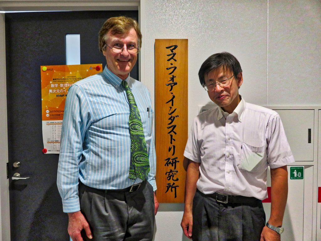 福本康秀先生、マス・フォア・インダストリ研究所の所長とゲルハルト ファーソルのミーテイング