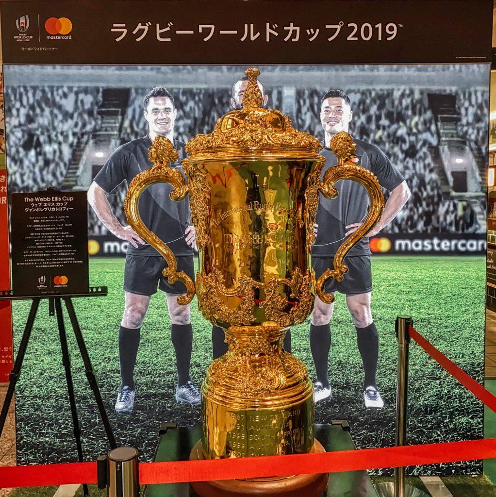 トリニティ・イン・ジャパン、ラグビーワールドカップ